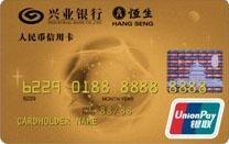 兴业标准金卡