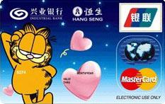 兴业加菲猫LOVE版帅气款(银联+Mastercard)
