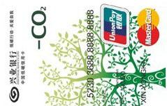 兴业中国低碳卡绿叶版(银联+MasterCard)