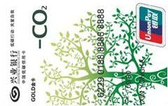 兴业中国低碳金卡绿叶版