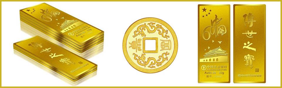 农行黄金价格