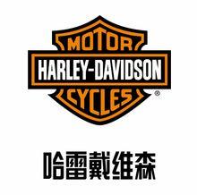哈雷Harley Davidson