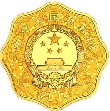 10月10号央行发布马年金银币 最重达10公斤