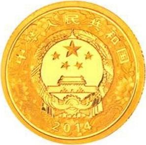 """马年10公斤金币现世 只有""""土豪""""买得起"""