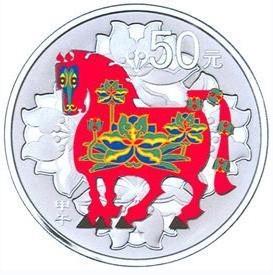 马年生肖纪念币系列域名受瞩
