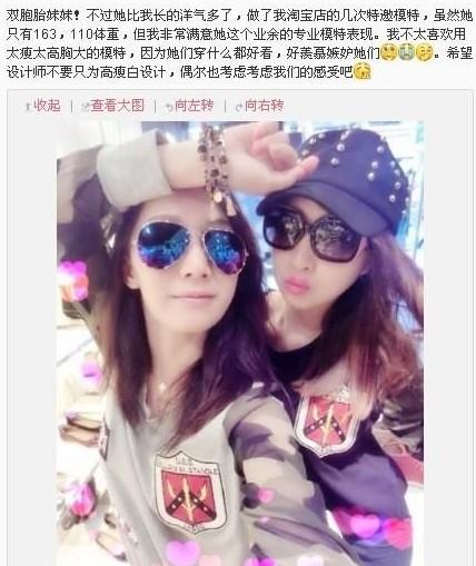 """""""土豪婆""""李念开网店卖二手奢侈品 网友吐槽:买不起"""