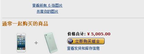 分期付款买手机流程