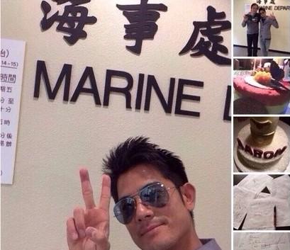 郭富城庆48歳生日 传有私人游艇入手船驾照