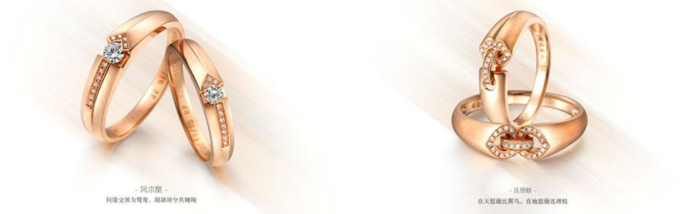 典当行黄金回收价格_黄金典当多少钱一克_黄金典当_典当行黄金价格_黄金典当价格_华夏典当行黄金价格