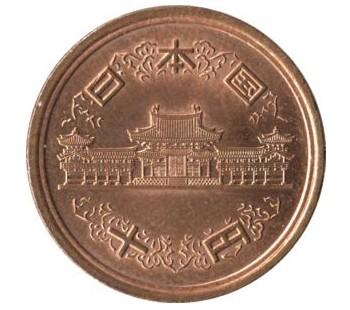 10日元硬币详细介绍