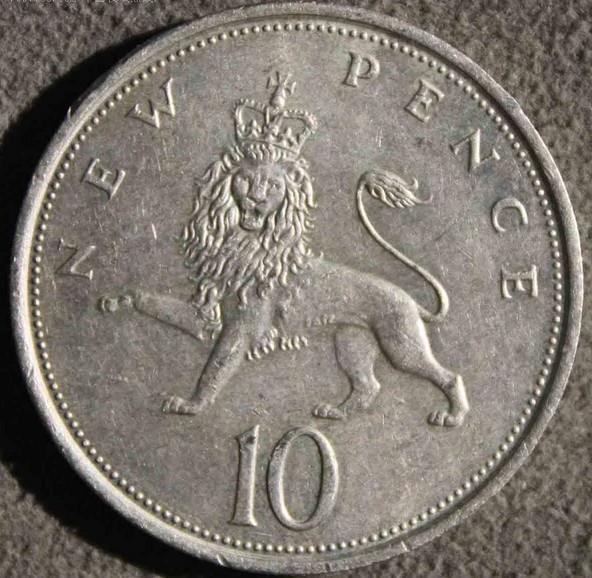 10便士英镑硬币介绍