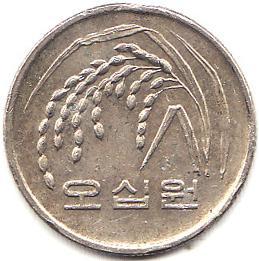 50元韩国硬币介绍