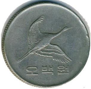 500元韩国硬币介绍