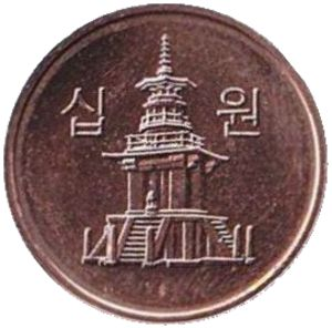 10元韩国硬币介绍