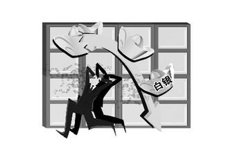 天通银交易风险有哪些