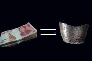 一两银子等于多少人民币