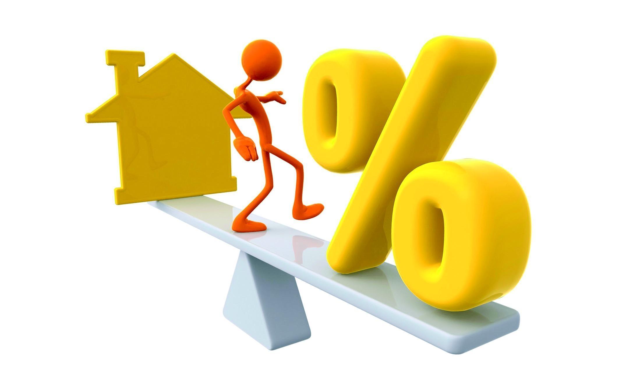 建设银行个人住房公积金贷款利率