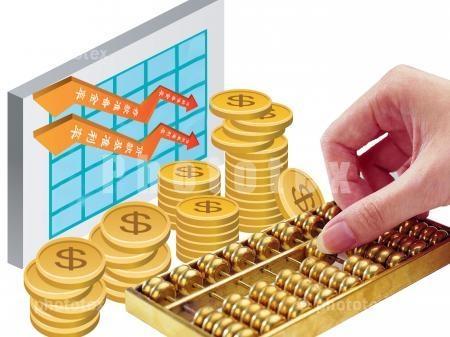 什么是贷款基准利率