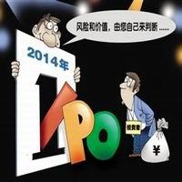 解读IPO新政 市场化+全面信披+赔偿机制