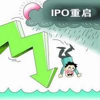 新股重启进入倒计时 市场各方意见调查