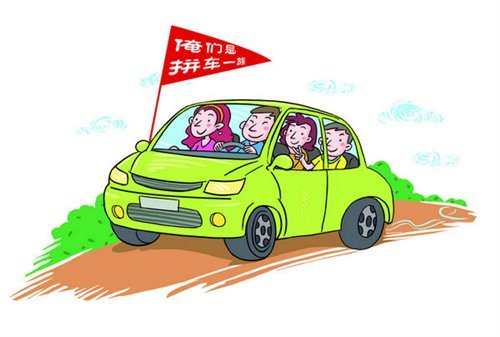 """春节出行如何买意外险?""""量身""""定选保险产品"""