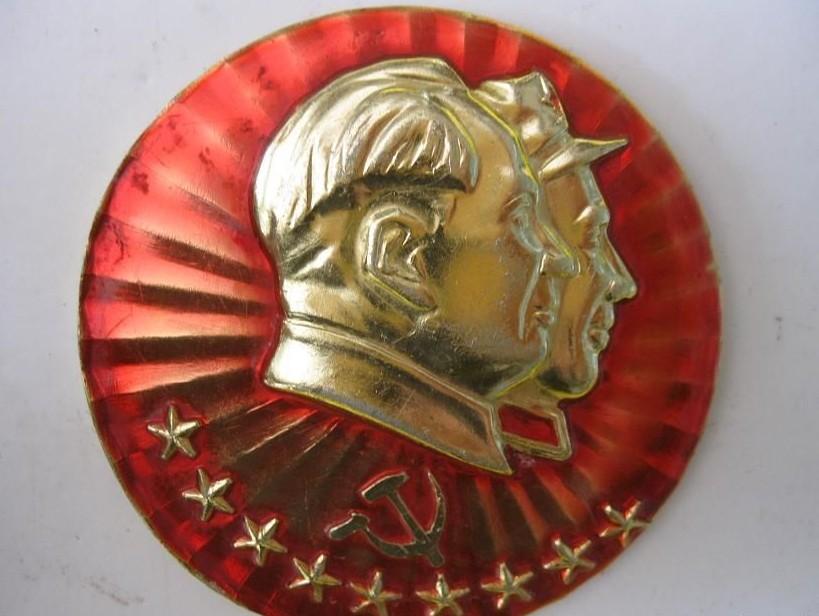 文革精品毛主席像章