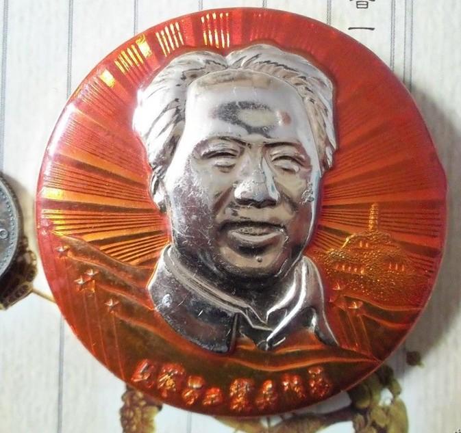 少见的毛主席像章