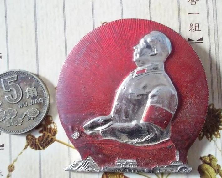 毛主席的无产阶级革命路线胜利万岁毛主席像章