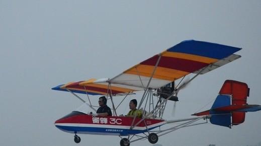 """""""蜜蜂""""3C飞机:售17万的国产超轻型飞机"""