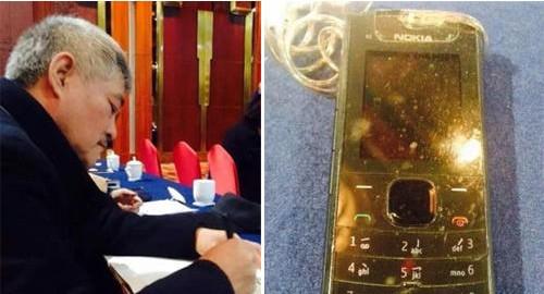赵本山曾用天价奢侈品手机 节俭令与百元手机