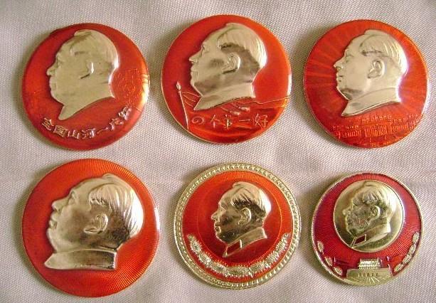 68年制造毛主席像章