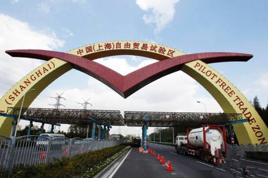 上海自贸区挂牌即将半年之际晒成绩单