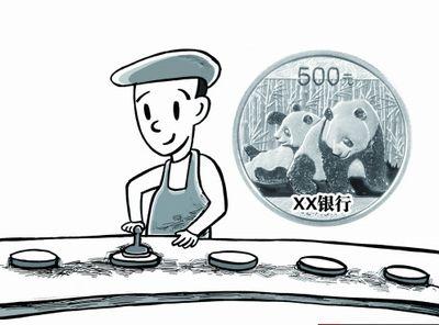 熊猫金银币介绍及起源