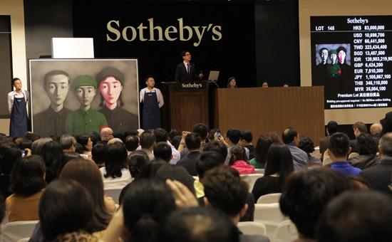 香港苏富比「现当代亚洲艺术晚间拍卖」圆满举行