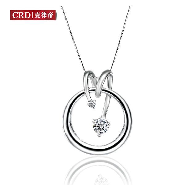 克徕帝绝配佳人系列18K金钻石吊坠图片_珠宝图片