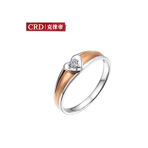 克徕帝真爱一生系列18K金钻石情侣对戒图片_珠宝图片