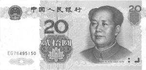 第五套人民币提升工作设计师李志农的设计理念