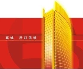 北京信用卡申请攻略