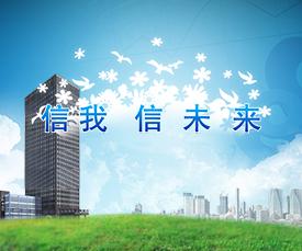 杭州信用卡申请攻略