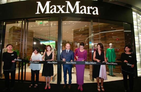 Max Mara 成都国际金融中心IFS新店开幕