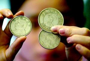 银元市场迎来熊市 银币收藏正逢其时