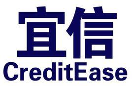 宜信普惠信息咨询(北京)有限公司上海分公司