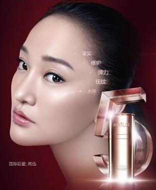 周迅携手丸美化妆品品牌演绎最新广告片