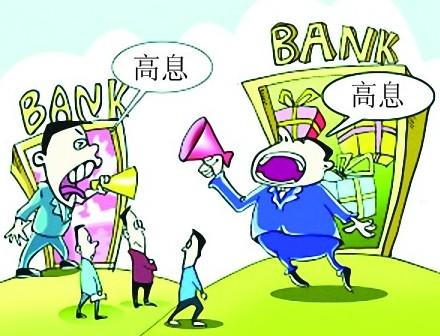 银行存款是单利还是复利