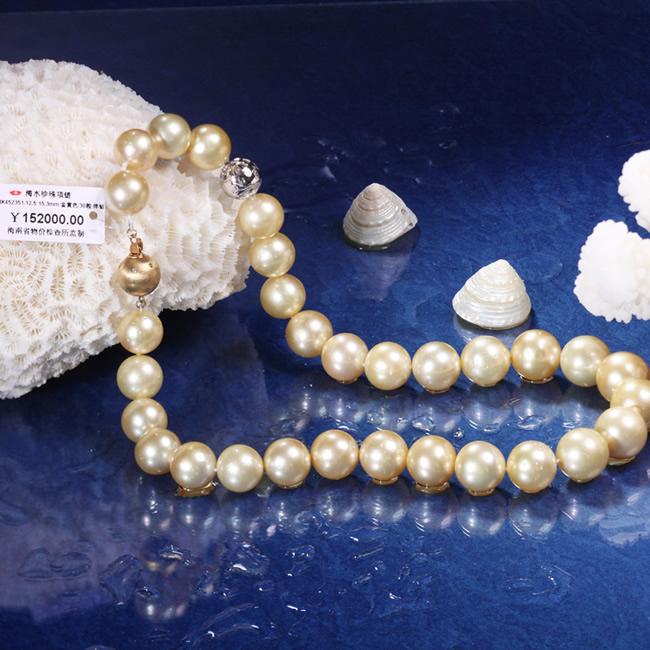 海水珍珠如何保养