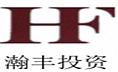 杭州瀚丰投资管理有限公司