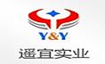 上海遥宜实业有限公司