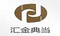 上海汇金资润典当有限公司