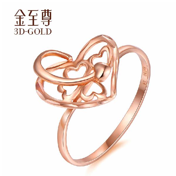 金至尊18K金宠爱之心戒指图片_珠宝图片
