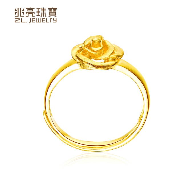 兆亮珠宝999千足金时尚花蕊戒指图片_珠宝图片